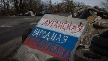 """Путін, допоможи!: жителі Луганська поскаржилися на владу """"ЛНР"""""""