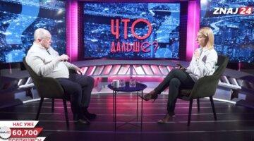 Попенко рассказал, какие проблемы сейчас переживает украинская энергетика