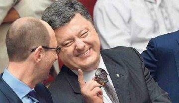 порошенко яценюк