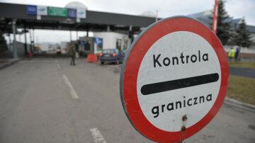 польско-украинская граница
