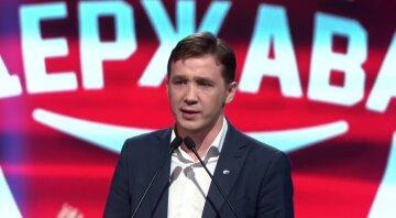 Дмитрий Василец презентует книгу Шокина о коррупционных действиях Байдена в Украине
