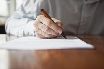 почерк, писать