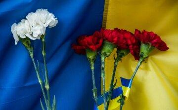 АТО погибшие память УНИАН цветы