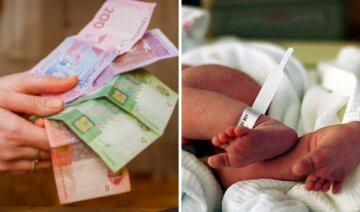 """Українців чекають нові """"дитячі"""" виплати: які суми отримають батьки в 2021 році"""