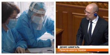 Карантин в Украине продлевают, заявление Шмыгаля: названы сроки