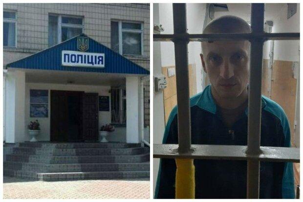 Камера тортур у відділі поліції: розсекречені нові деталі і фото копів-мучителів з Кагарлика