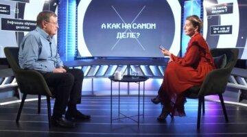 Союз России с Беларусью: Грищенко рассказал, насколько это возможно
