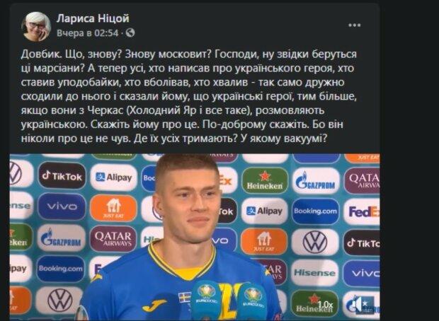 Скандал Ницой и Довбика получил продолжение: что ответил футболист