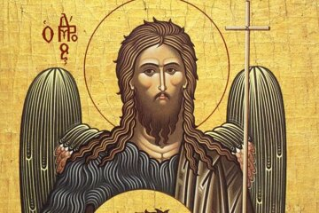 День Хрестителя Господнього Іоанна: що обов'язково потрібно зробити 20 січня, щоб весь рік бути здоровим