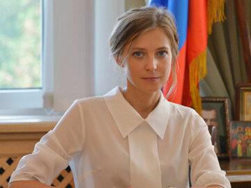 Поклонская ушла из прокуратуры аннексированного Крыма