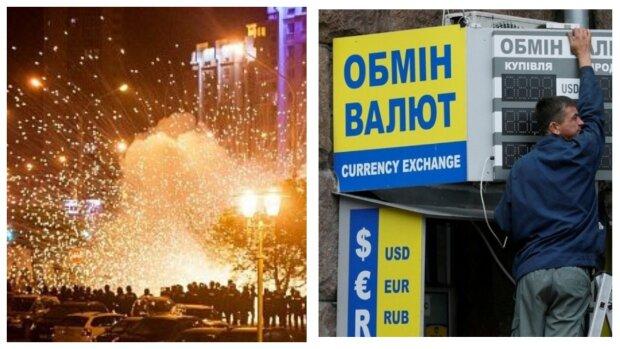 Падіння гривні, комунальний удар і барикади в столиці - головне за ніч