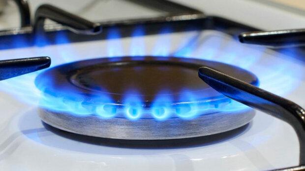 снижение цены на газ