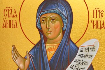 День Анни Пророчиці: про що молитися і чому не можна довго гуляти 10 вересня
