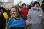 Оккупация Крыма, флаг