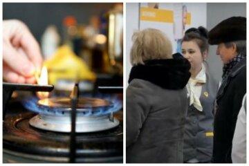 Цены на транспортировку газа готовятся к взлету с 1 января: как изменятся тарифы, данные по областям