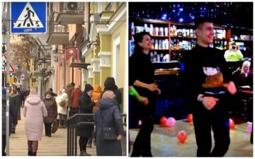 Выходные и праздники в феврале: сколько украинцы будут гулять помимо Дня святого Валентина