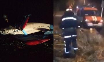 Новая авиакатастрофа сотрясла Украину, спасатели раскрыли детали: фото с места трагедии