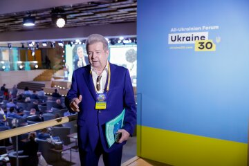Михаил Поплавский выступил спикером на Всеукраинском форуме «Украина 30. Образование и наука»