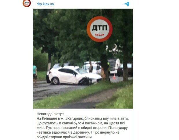 """Молния шарахнула в автомобиль на украинской трассе: """"В салоне было четверо людей"""""""