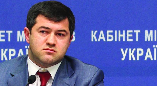 Насиров24