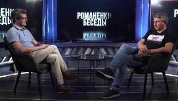 Скаршевский прокомментировал ассортимент украинского экспорта за последнее столетие