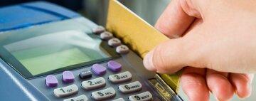 банковская карта карточка