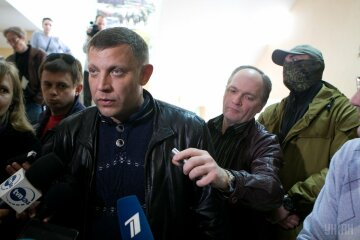 Захарченко ДНР боевики
