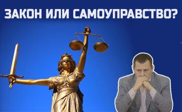 СМИ: В Днепре работники суда, которому по указанию Филатова отключили воду, просят защиты у Зеленского