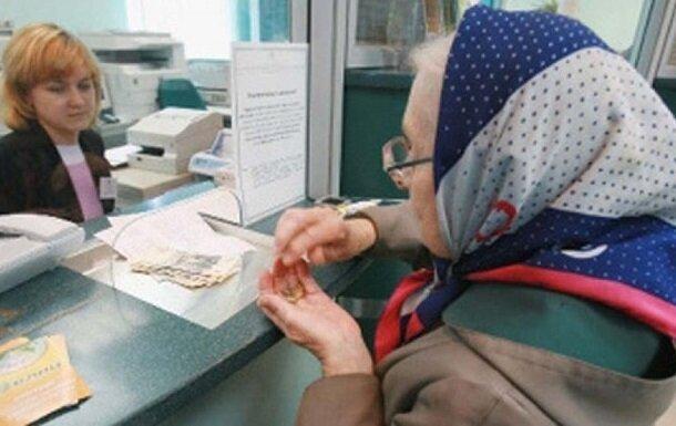 О пенсии в 60 лет можно забыть: украинцам преподнесли «сюрприз», работать придется еще долго