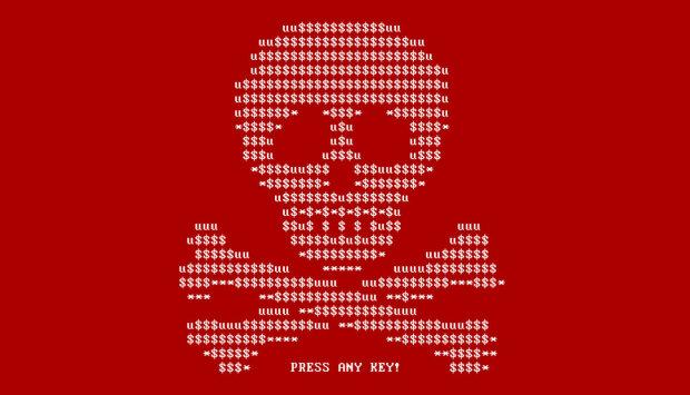 Вирус хакер