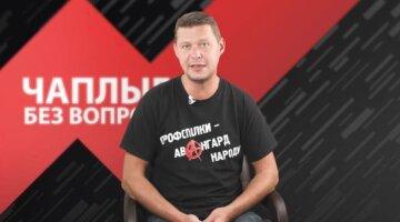 «Сечин – это кошелек лично Путина»: Чаплыга объяснил, кто поставляет нефтепродукты большим АЗС