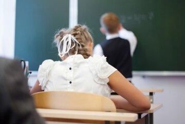 школа ученик