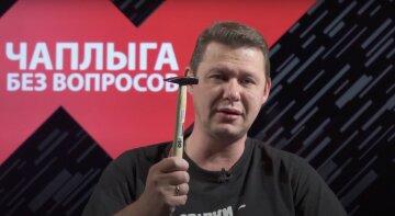 Українцям треба перестати боятися обурюватися і виступати за сильну державу, - Чаплига