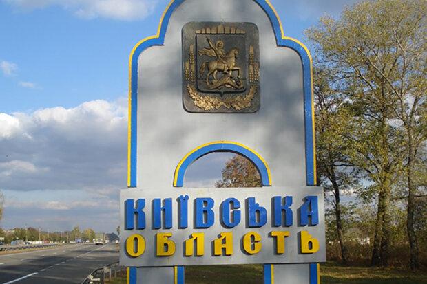 """У Київській області зникнуть 25 районів, що буде з мешканцями: """"замість них з'являться..."""""""