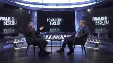 Україні потрібна енергія середніх ланок, - Андрусів