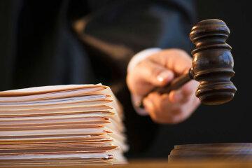 суд, решение суда