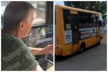 Водій автобуса закурив прямо в салоні, наплювавши на пасажирів: кадри інциденту