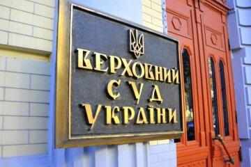 """Верховний суд остаточно відхилив вимоги """"Укренерго"""" до """" Д.Трейдинг"""""""