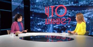 Астролог заявила, что сейчас Украина находится в своем звездном часе