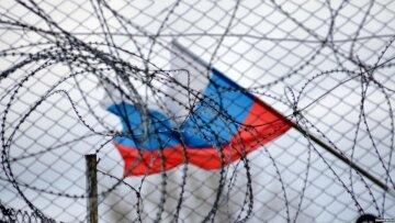 Россия, флаг России