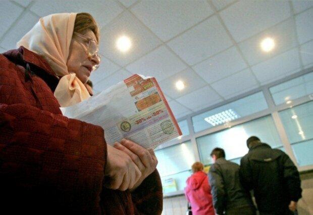 """Новшество в борьбе с должниками довело украинцев до отчаяния: """"А завтра скажут почку отдай"""""""