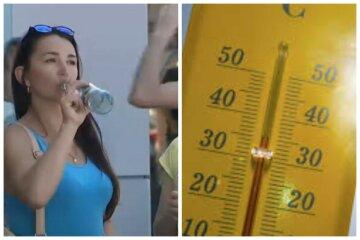 Українців попередили про аномальну погоду: температура перевершить попередні рекорди