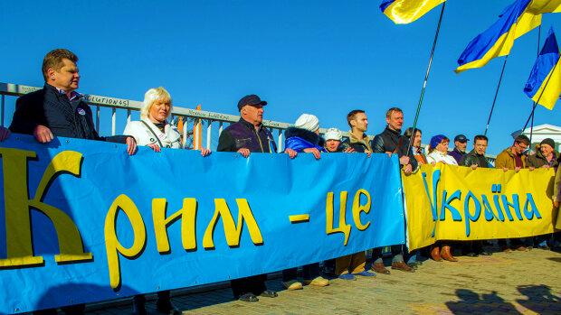Крым-Украина