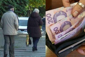 """Пенсии решено повысить не всем, кто не дождется новых денег от ПФУ: """"Без прибавки останутся..."""""""