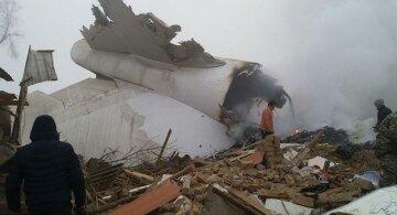 plane_crash_160117