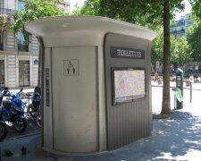 1493198758_559_Toilet