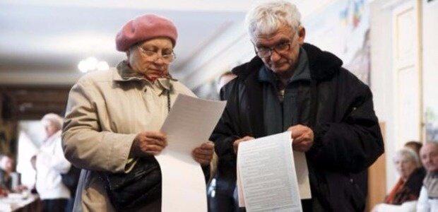 выборы, пенсионеры