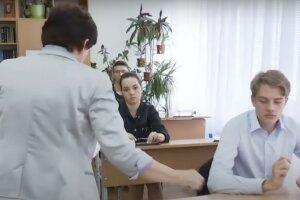 школа ученики школьники ВНО
