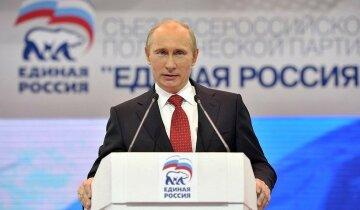 Путин-Единая-Россия