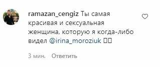 """Бывшая жена экс-динамовца Морозюка похвасталась безупречной фигурой в ультра-мини: """"Ты самая красивая..."""""""